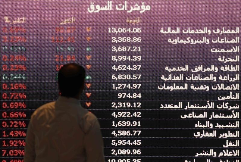 Saudi Arabia Indices Close Lower;  Tadawul All Share down 0.03% By Investing.com