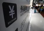 forex tanfolyam euró keresni 20 ezer online egy hónap alatt