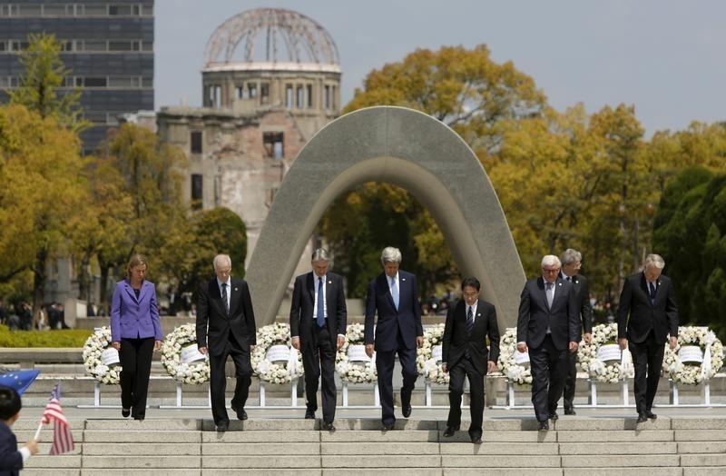 Sürdürülebilir ekonomik toparlanma için G7'nin 10 yılda 10 trilyon dolar yatırım yapması gerekebilir