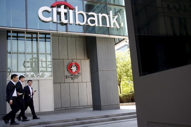 Что встряхнёт рынки: экономические данные и отчёты банков