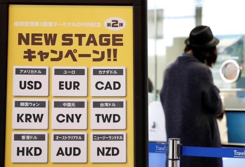 El dólar sube después de que los bonos del Tesoro socavaran su reciente fortaleza