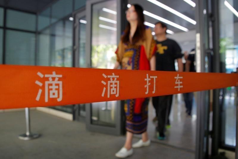Китай объявил о новых штрафах для IT-гигантов