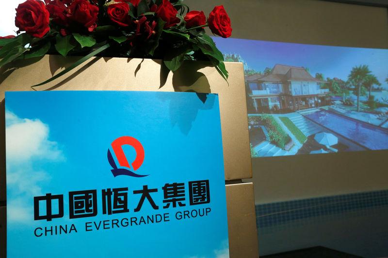 Evergrande произведет выплату купонов по облигациям