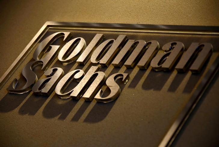 Goldman начал торговать фьючерсами набиткоины сGalaxy Digital