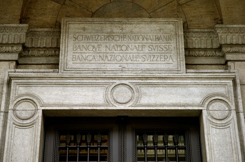 SNB Keeps Ultra-Loose Stance With Little Sign of Inflation Surge