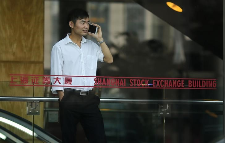 China stocks lower at close of trade; Shanghai Composite down 2.18%