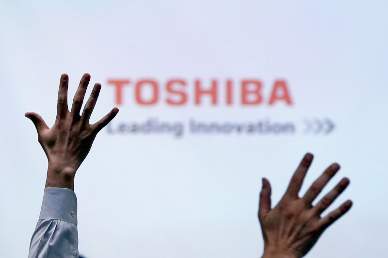 Хакеры из DarkSide атаковали подразделение Toshiba