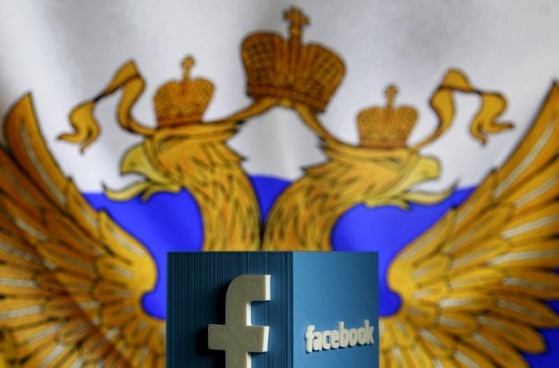 Россия «приземляет» Google, Facebook иTwitter