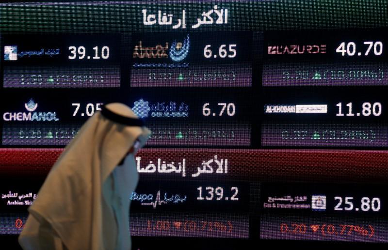 Saudi Arabia stocks lower at close of trade; Tadawul All Share down 1.25%