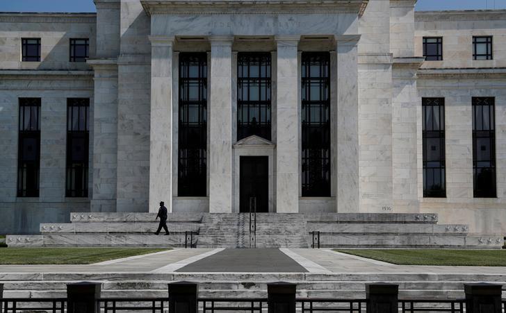 Fed kararı ve Powell'ın açıklamalarıyla dolar geriledi, altın ile euro yükseldi