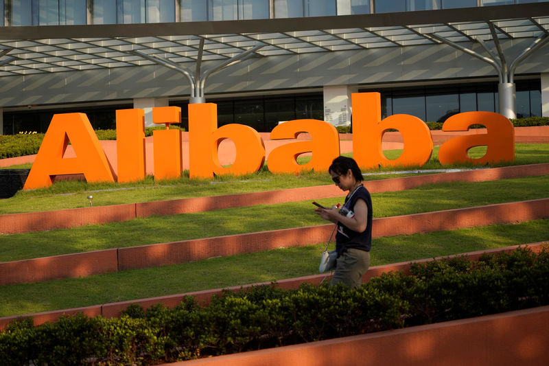 Alibaba Says Revenue Growth to Be Negatively Impacted From Virus