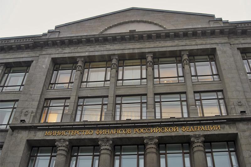 Минфин нерад идее освободить отНДФЛ доходы инвесторов отIPO