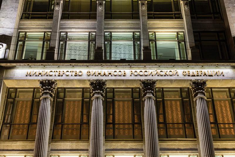Центробанк иналоговая наладят «обмен тайнами»