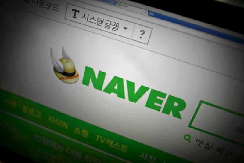 https://i-invdn-com.investing.com/news/Naver_800x533_L_1624558113.jpg