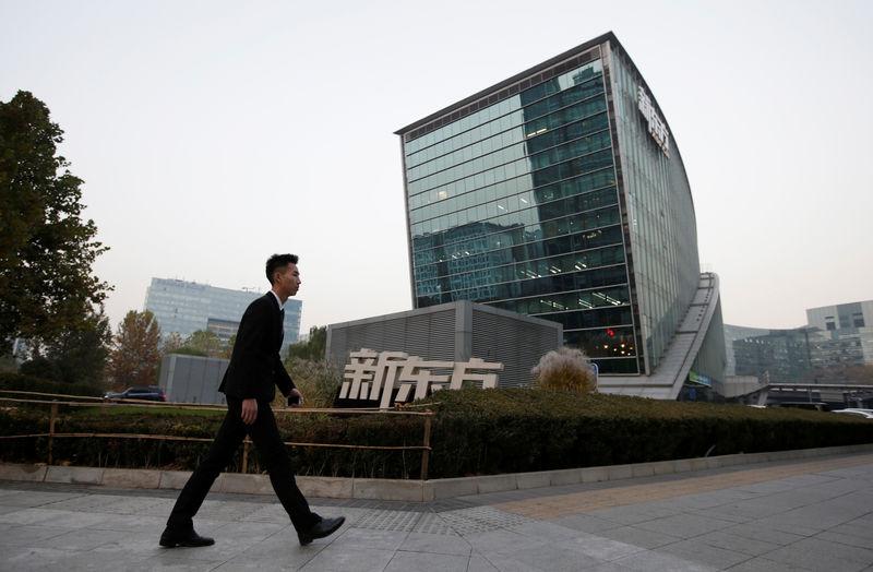 Инвесторы распродали акции компаний КНР на $2млрд