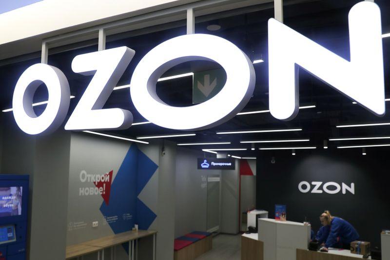 Инвесторов не устроил квартальный результат OZON: акции теряют 1,95%