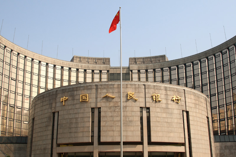China's Central Bank Pushes Reform of Emergency Liquidity Tool