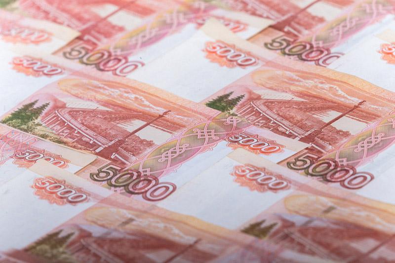 El rublo baja un 0,28 % frente al dólar y un 0,62 % ante el euro