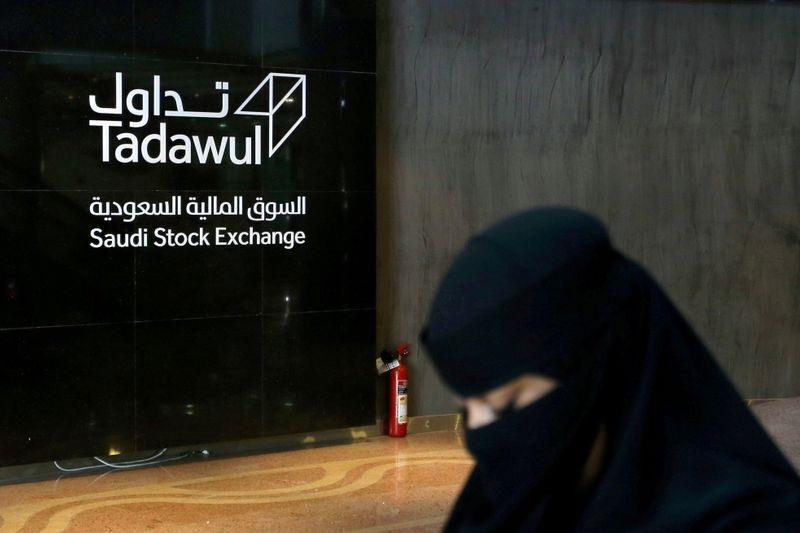 مؤشرات الأسهم في السعوديه هبطت عند نهاية جلسة اليوم؛ المؤشر العام السعودي تراجع نحو 1.26%