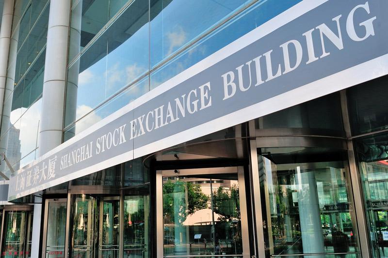 China - Ações fecharam o pregão em queda e o Índice Shanghai Composite recuou 1,28%