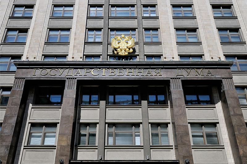 В Госдуму внесен законопроект о льготах по НДС для ряда предприятий общепита внесен в Госдуму