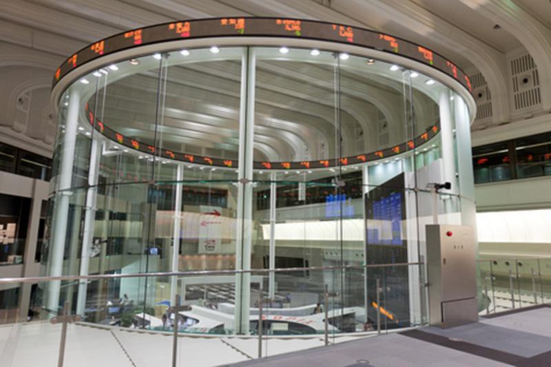 Japan shares higher at close of trade; Nikkei 225 up 0.62%