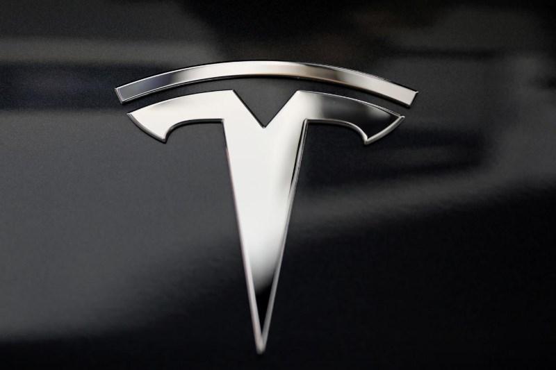 Tesla Falls Premarket; AMC Entertainment, GameStop Rise