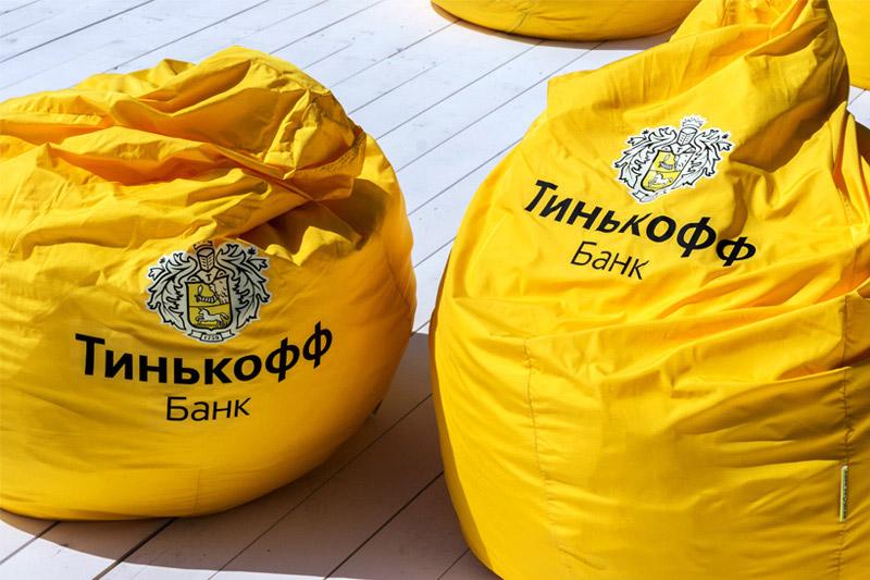 Тинькофф запустил индекс активности российских инвесторов
