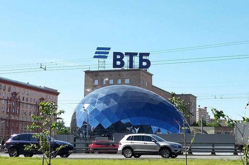 ВТБ разместит 14 января однодневные бонды серии КС-3-576 на 50 млрд руб. по цене 99,9896% от номинала