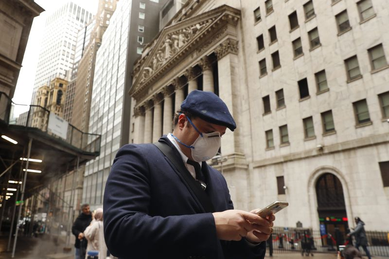 U.S. stocks lower at close of trade; Dow Jones Industrial Average down 0.48%