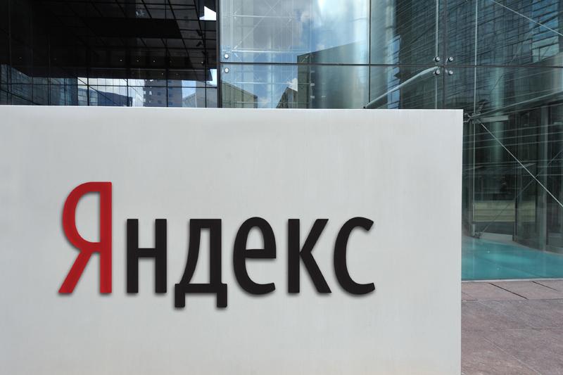 Яндекс купит банк изчетвертой сотни