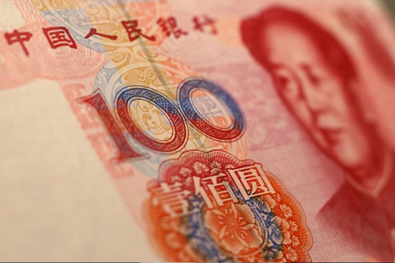 Yuan Digital Segera Dapat Digunakan Membeli Mainan di Mesin Penjual Otomatis