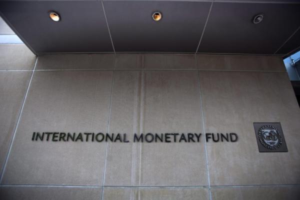 FMI: relação de El Salvador com Bitcoin pode gerar problemas jurídicos e econômicos
