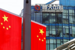 HSBC, StanChart may face secondary shockwaves from Evergrande crisis -analysts