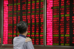 Global shares reach new highs on U.S. equities markets