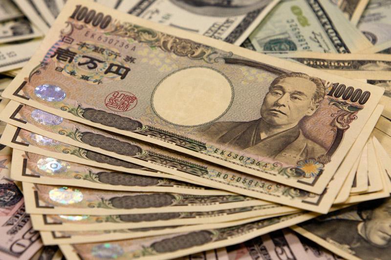 Yen dolar karşısında 27 ayın en düşük seviyesine geriledi