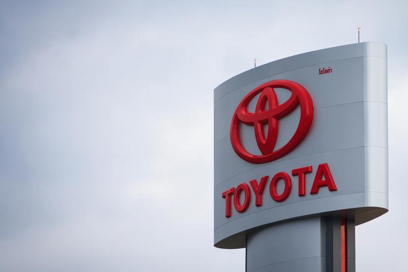 Toyota Sakarya fabrikası üretime 11 Mayıs'ta başlayacak