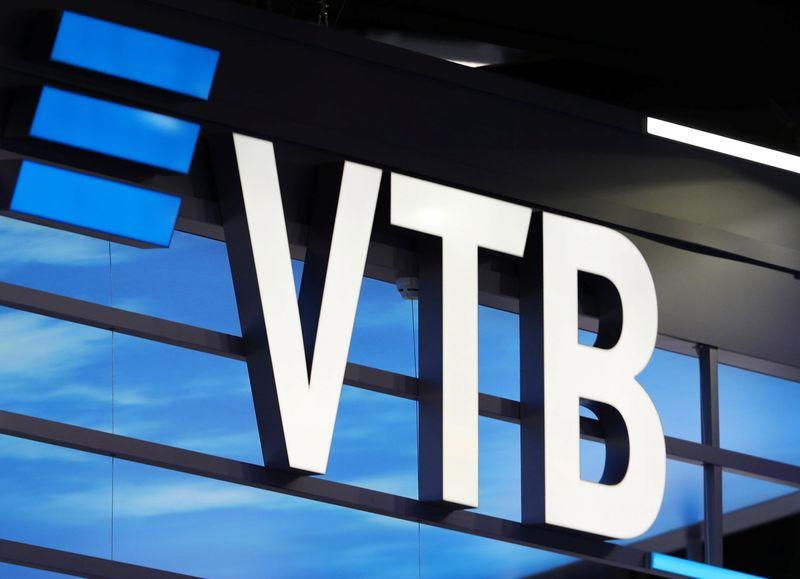 في.تي.بي الروسي يقول إن جهاز أبوظبي للاستثمار صار يملك حصة تصويت 1.2% فيه