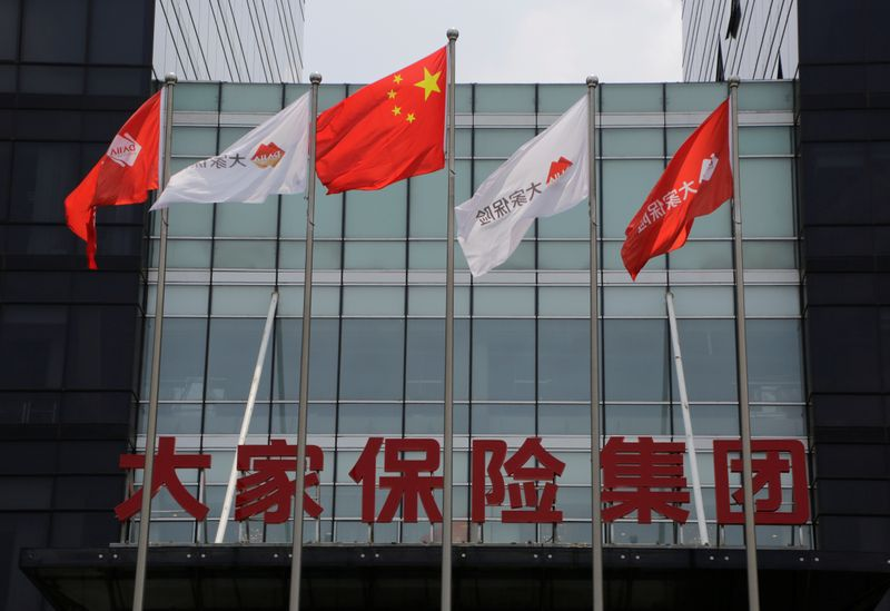 China puts controlling stake of revamped Anbang on the block for $5.2 billion
