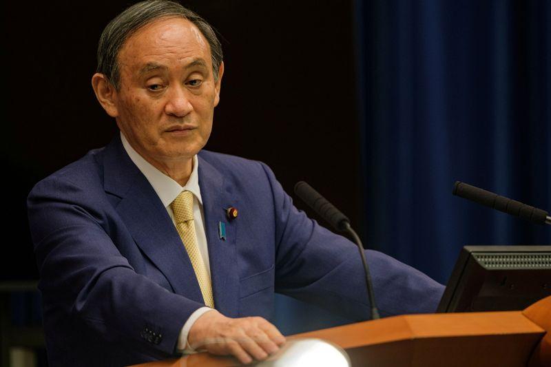 S.Korea's Moon scraps Tokyo trip over 'unacceptable' diplomat remarks