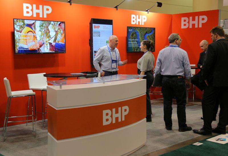 BHP добыла рекордный объем желруды по итогам финансового года