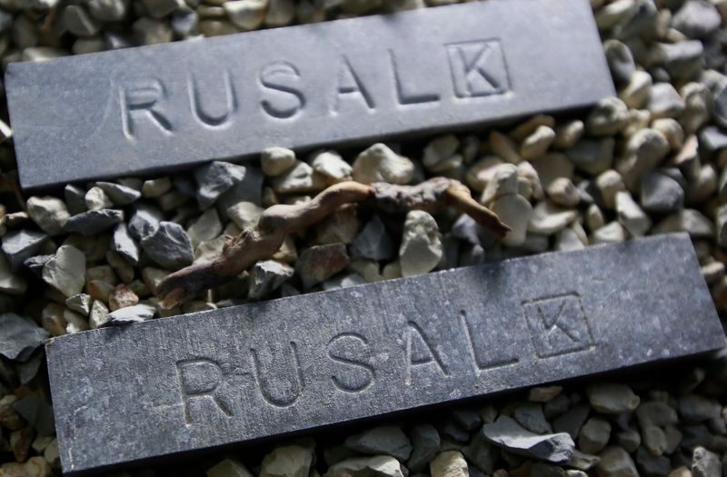 Русал ждет снижения продаж в 21г из-за временных пошлин