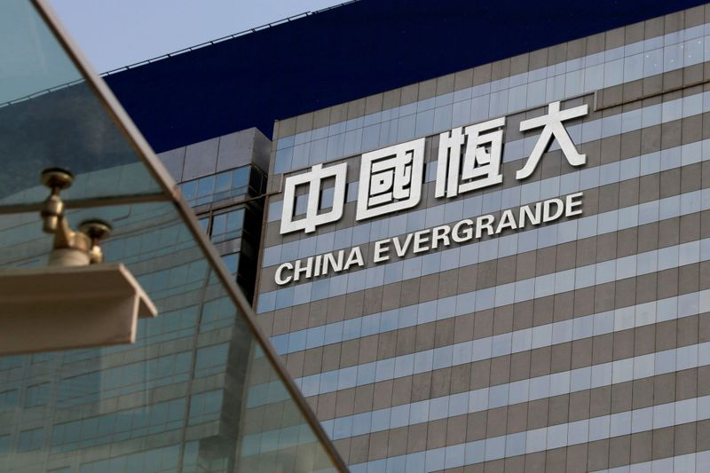 HSBC, StanChart halt new mortgages to two HK projects by Evergrande, brokers say