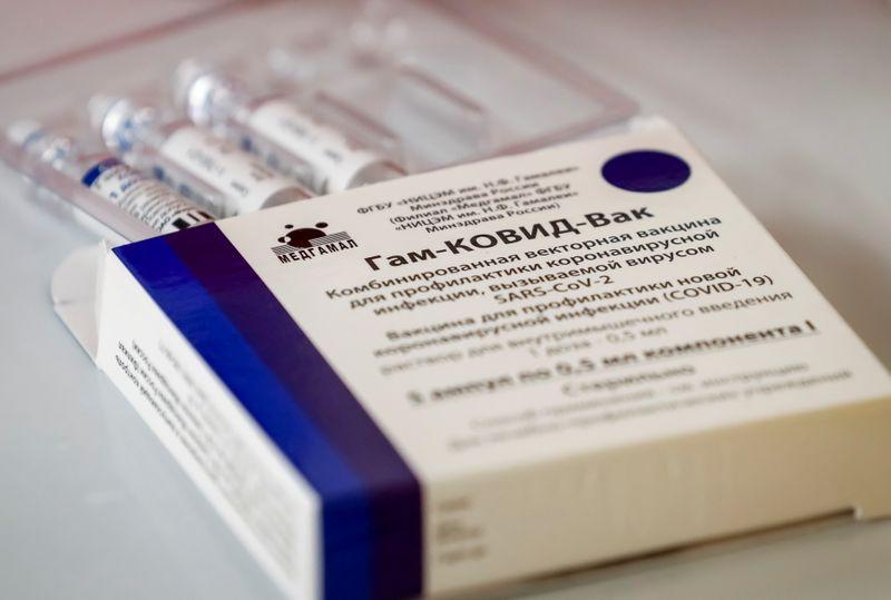 Chile aprova uso emergencial da vacina Sputnik-V contra o coronavírus