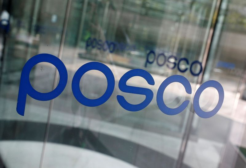 South Korea's POSCO posts record profit on strong steel demand recovery