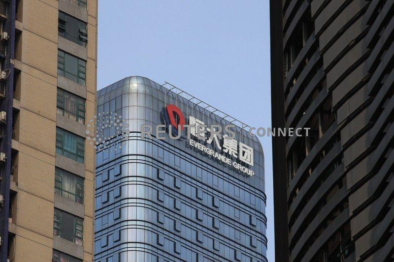 HSBCとスタンチャート、中国恒大集団の香港物件向け新規融資停止