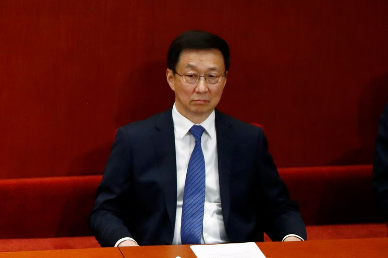 China will not use property as vehicle for stimulus - vice premier