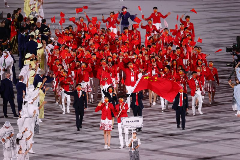China criticises NBC Olympics broadcast for 'incomplete map'