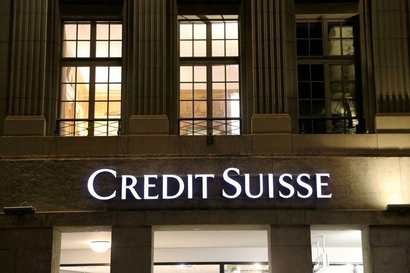Credit Suisse settles spying case with former star banker