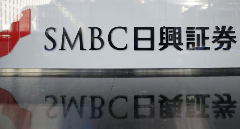 三井住友FG、中国で証券会社の設立申請 独資で来年夏にも開業